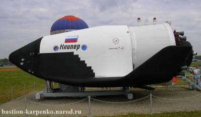 Конкурс на пилотируемый корабль, 2006 год